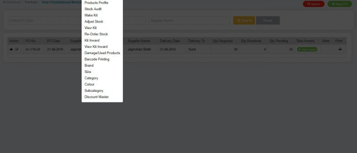 Best Retail Software | Inventory, Barcode, QR, POS | RetailCore