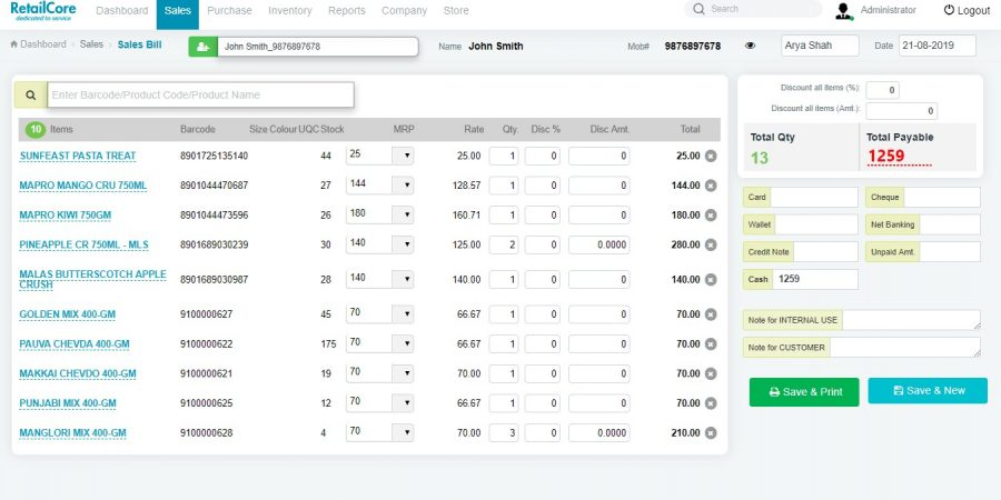 Sales bills invoice view in Retailcore software
