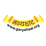 Gavyahaat in Kanchipuram is using RetailCore Software for Ayurvedic store