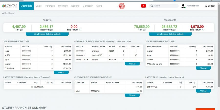 retailcore-software-dashboard-image